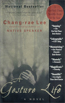Chang-rae Lee
