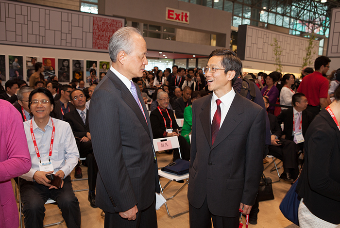 Cui Tiankai (left), the Chinese ambassador to the United States, at BookExpo in Manhattan