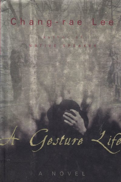 Cover of A Gesture Life
