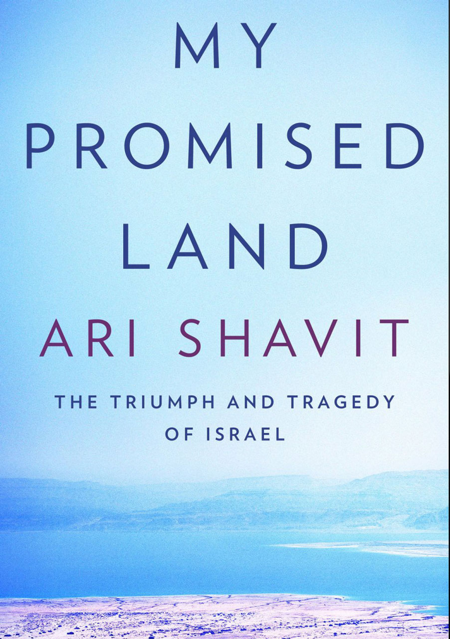 Cover of My Promised Land